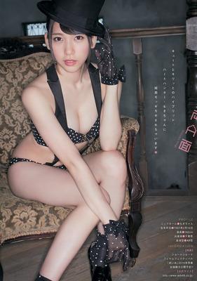mogi_shinobu (52)