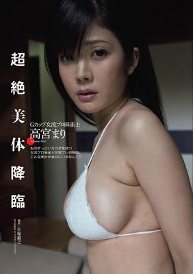 takamiya_mari (16)