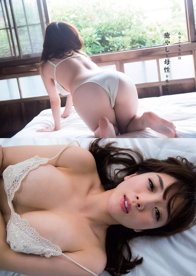 sono_miyako (26)