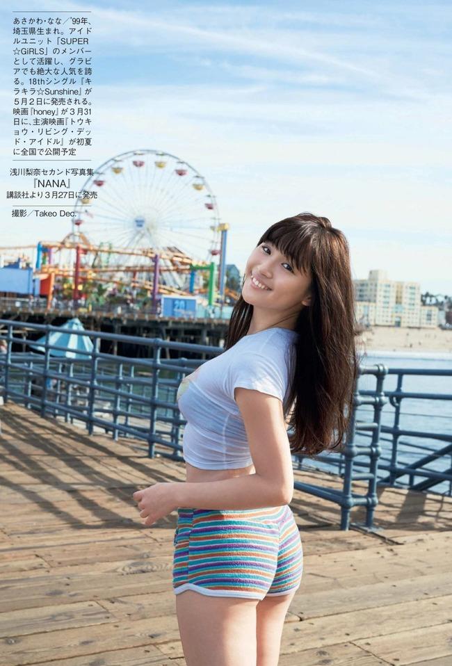 浅川梨奈 美乳 グラビア (9)