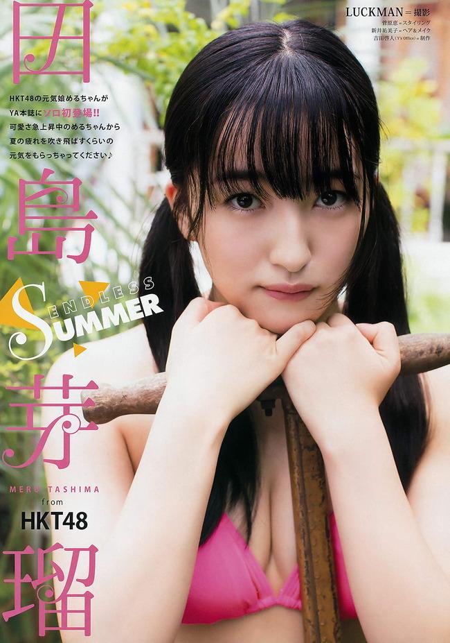 tashima_meru (28)
