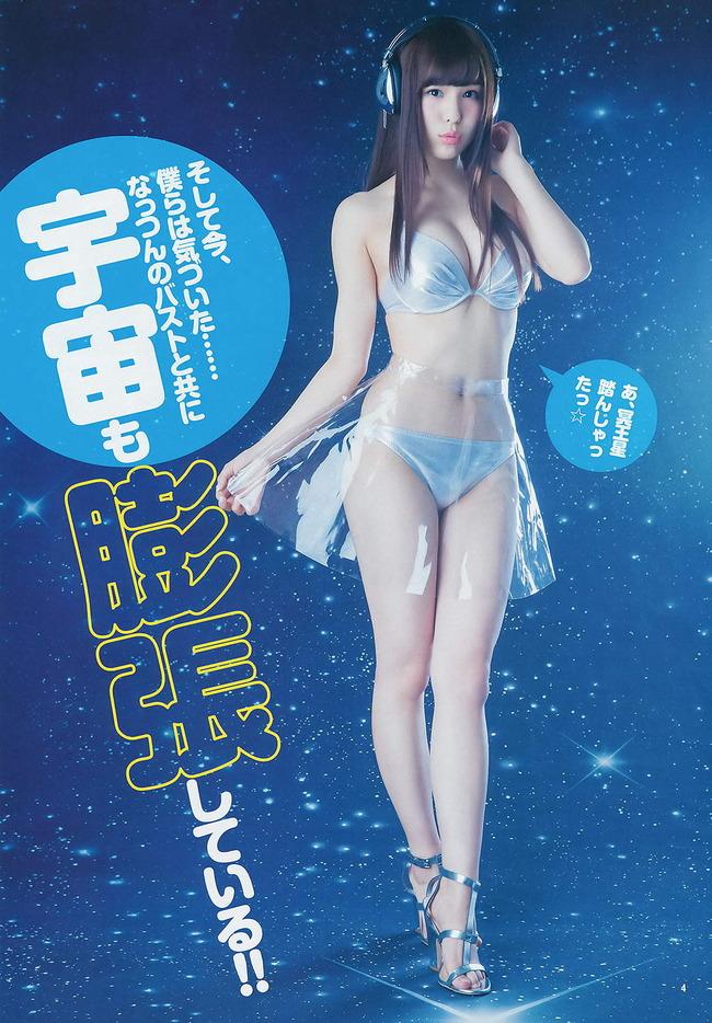 kojima_natsuki (22)