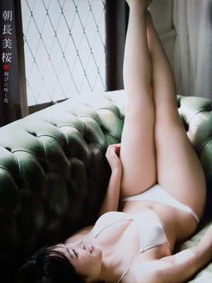 tomonaga_mio (41)