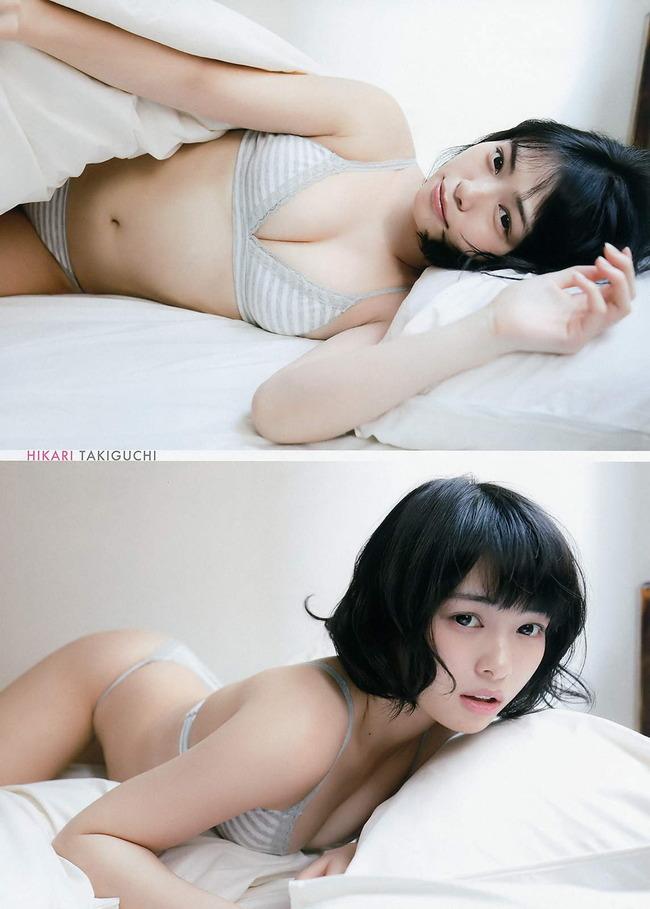 takiguchi_hikari (7)