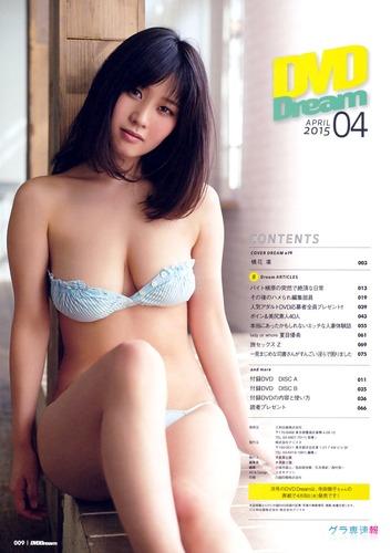 tatibana_rin (58)