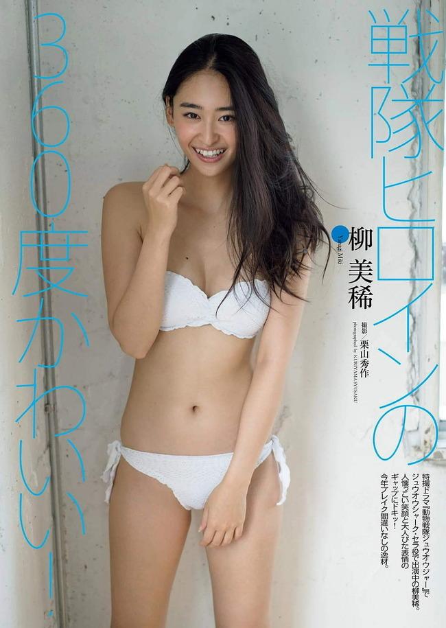 yanagi_miki (8)