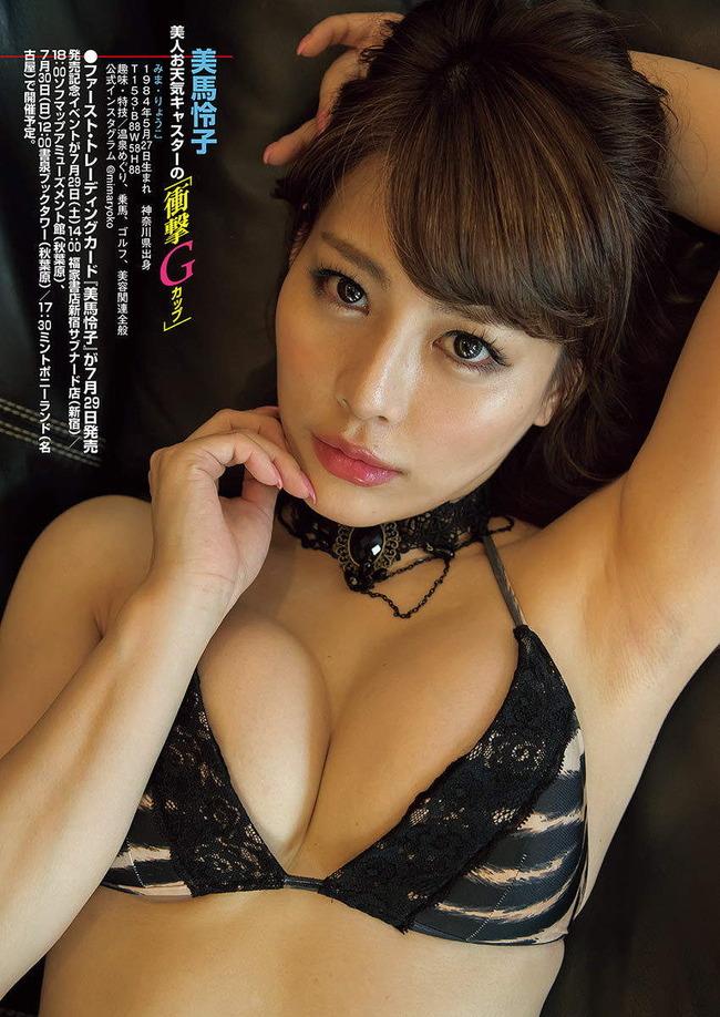mima_reiko (35)