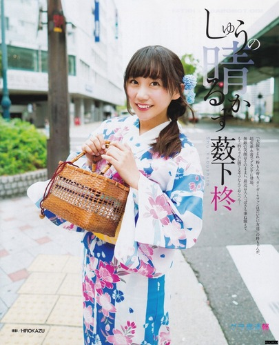 yabusita_syu (49)