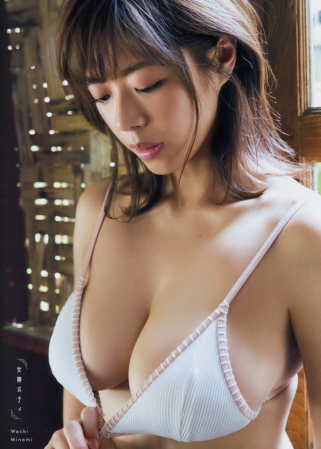 wachi_minami (47)
