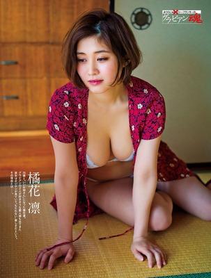 tatibana_rin (41)