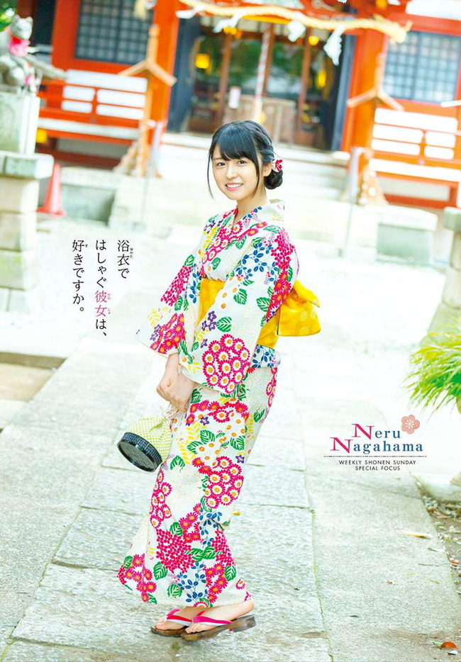 nagahama_neru (6)