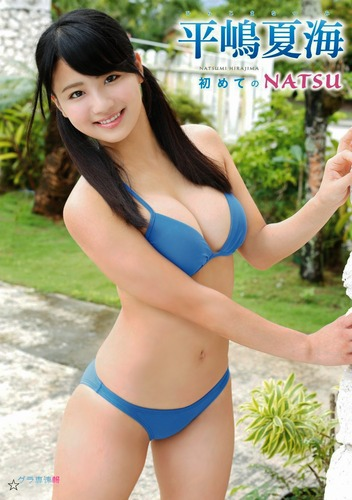 hirashima_ (42)