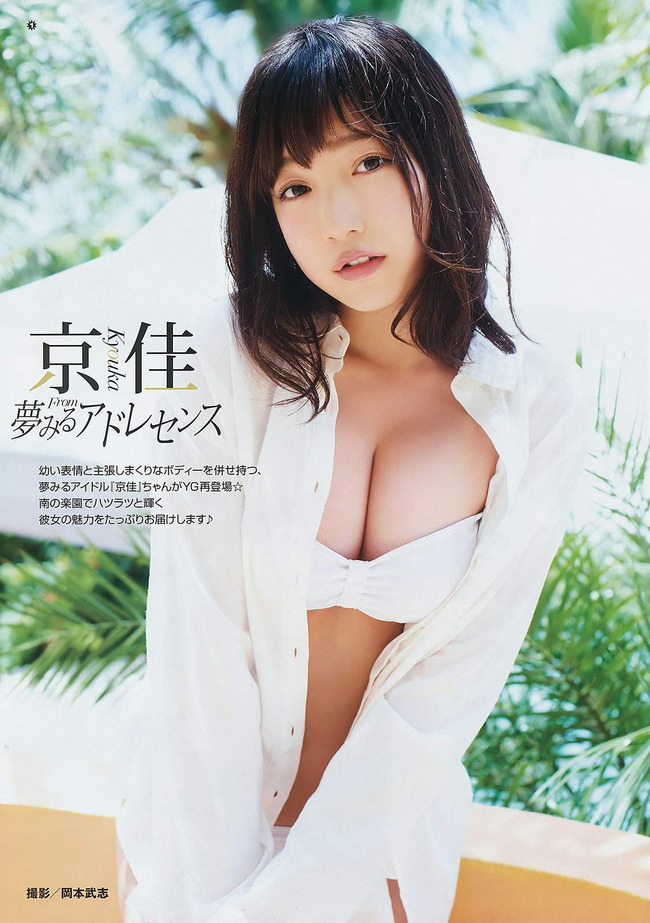 kyouka (18)
