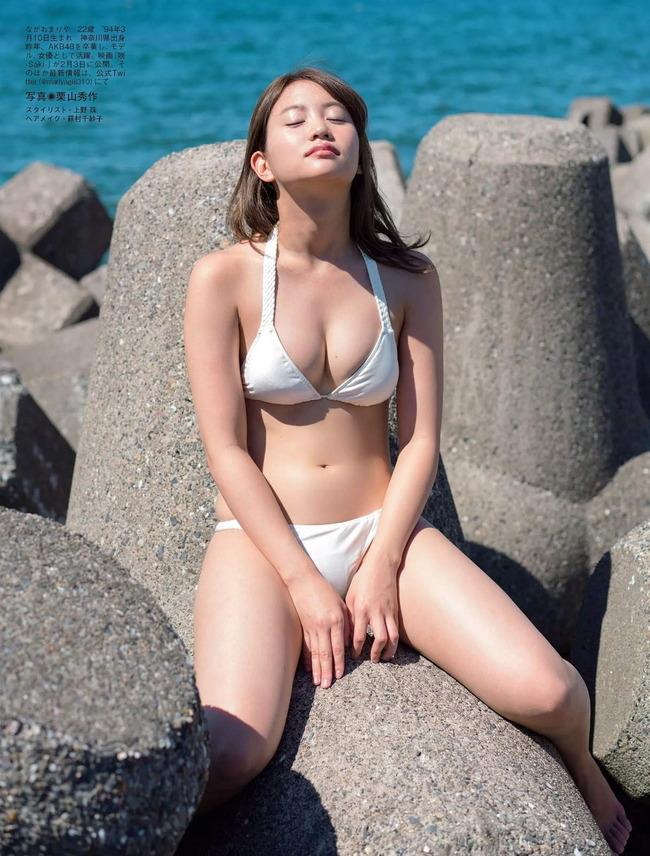 nagao_maria (18)