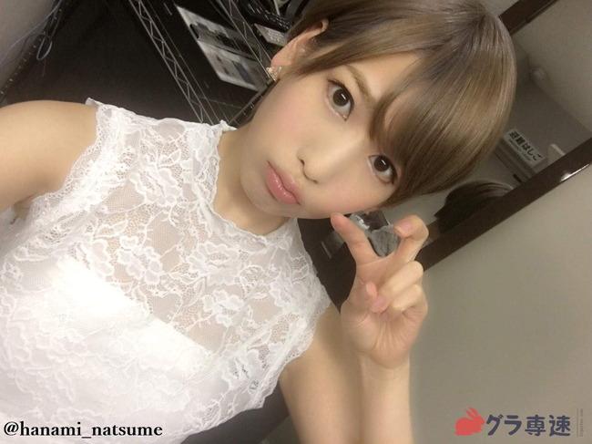 natsume_hanami (27)