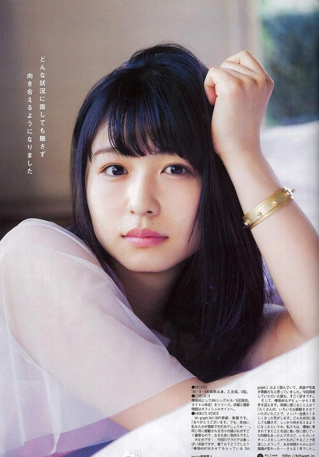 nagahama_neru (18)