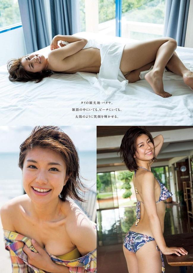 fujiki_yuki (28)