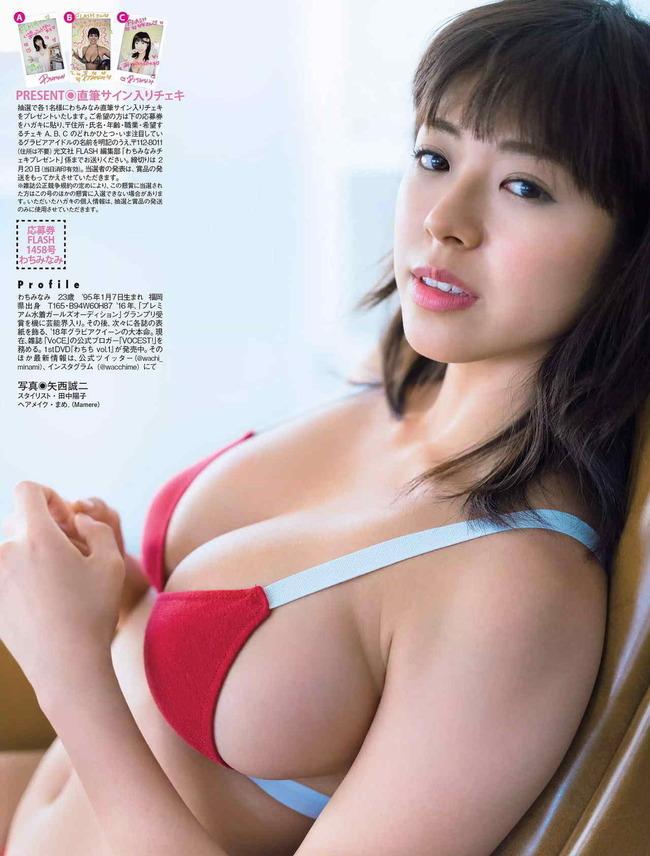 wati_minami (6)