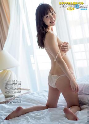 shioti_mizumi (28)