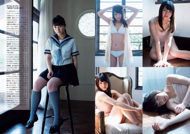 owada_nana (11)