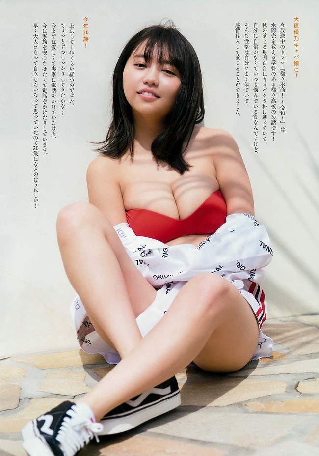 ohara_yuno (45)