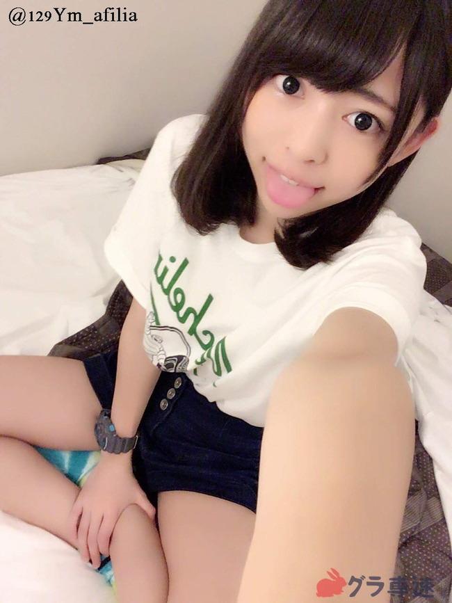ユミ・W・クライン (24)