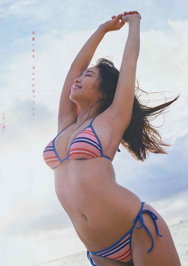 oohara_yuno (26)