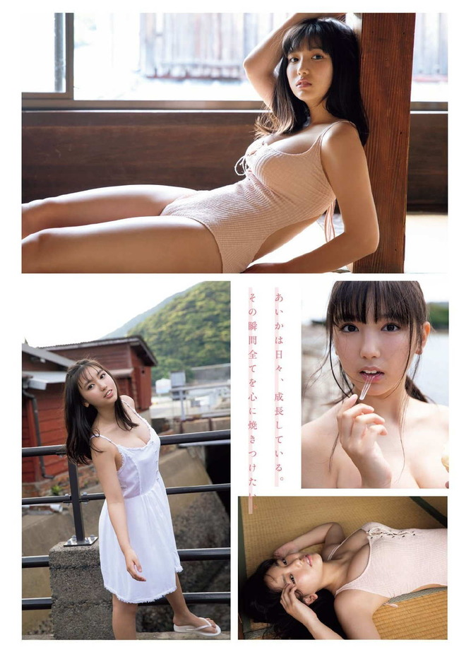 sawaguchi_aika (29)