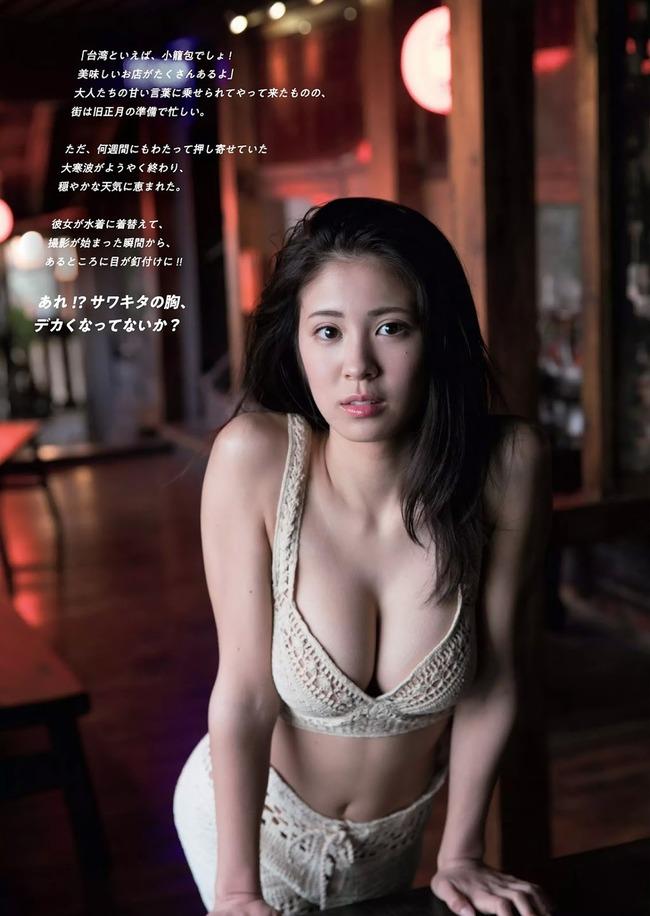 澤北るな 美人 巨乳 (30)