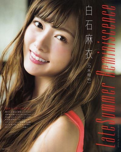 1shiraishi_mai
