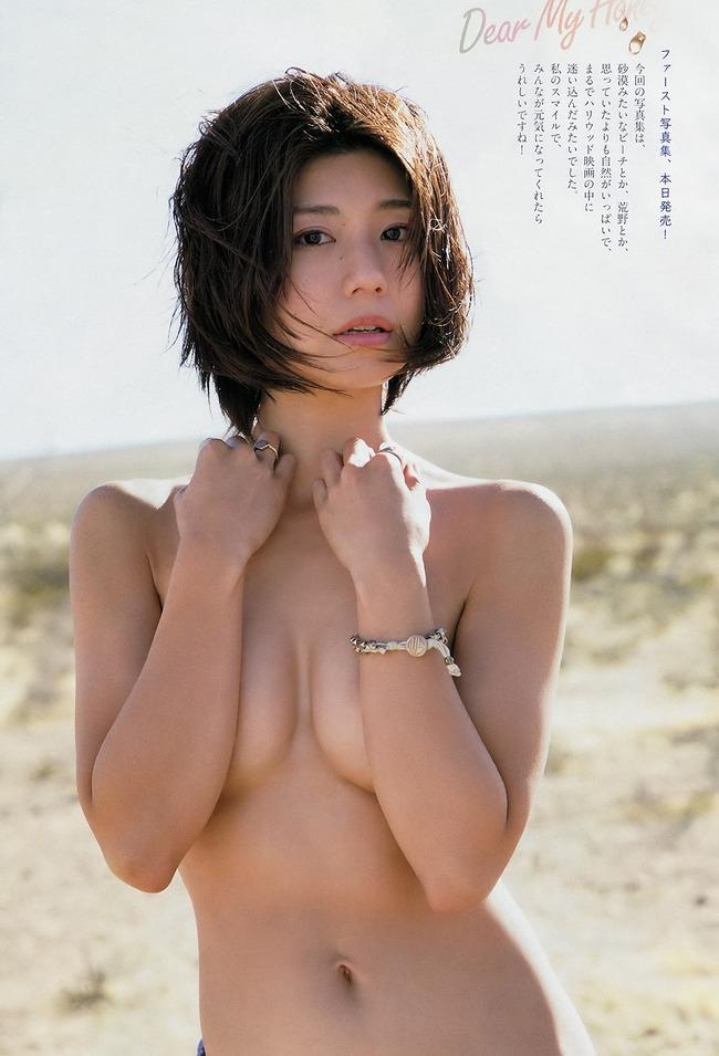 fujiki_yuki (10)