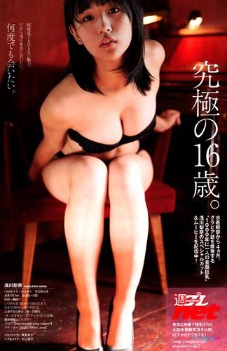 asakawa_rina (22)