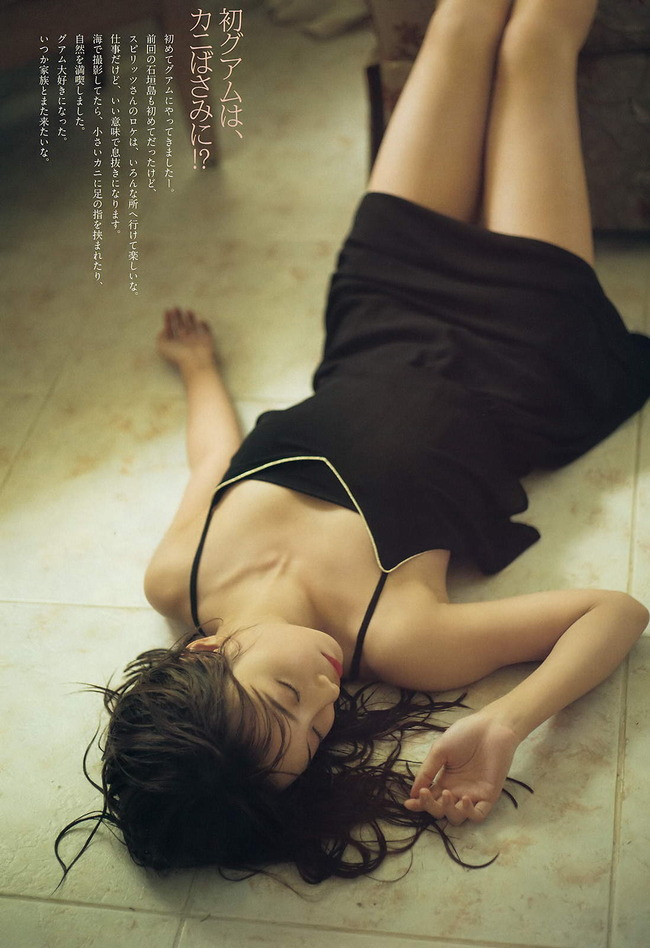 shibata_aya (8)