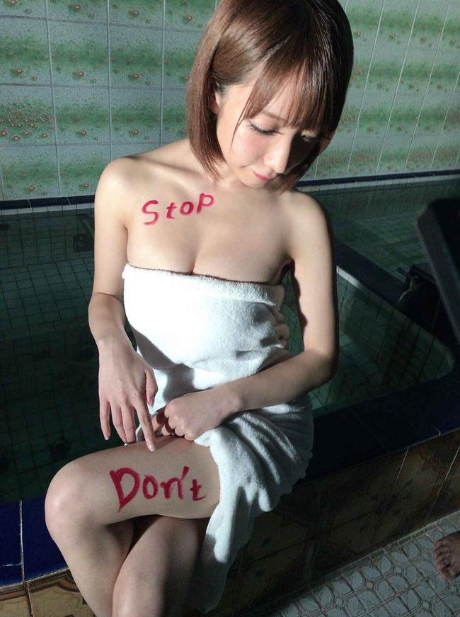 shimizu_airi (42)