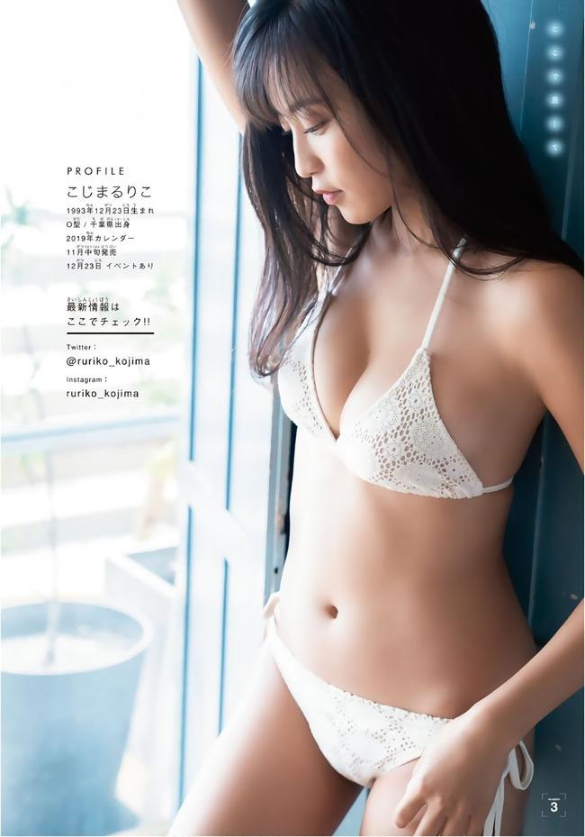 小島瑠璃子 かわいい グラビア画像 (19)