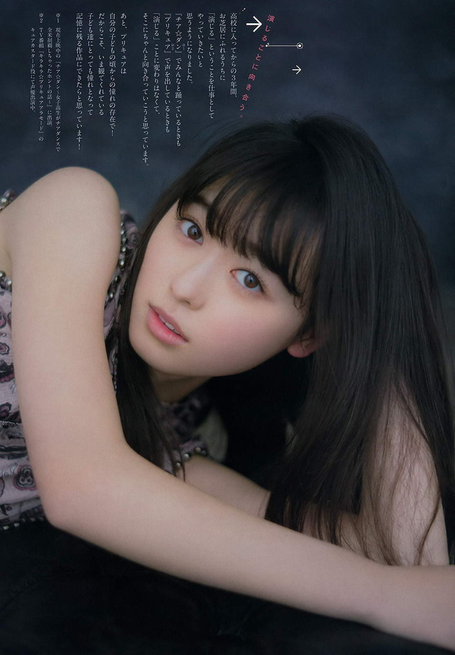 fukuhara_haruka (19)