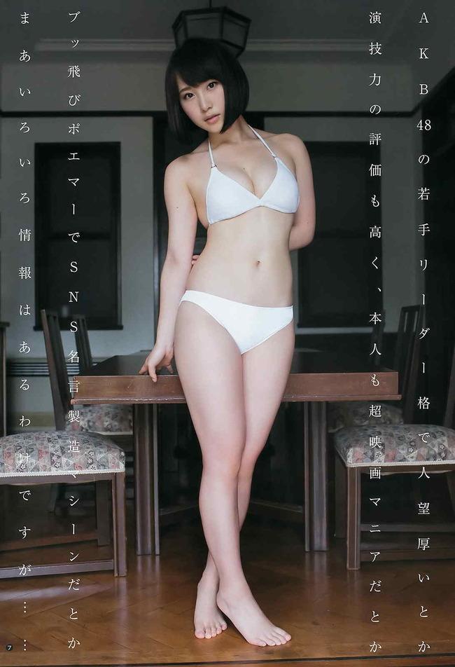 takahashi_jyuri (14)