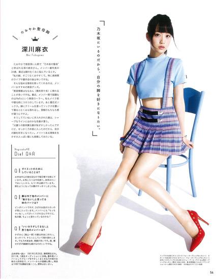 fukagawa_mai (29)