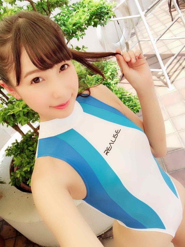 kawasaki_aya (8)
