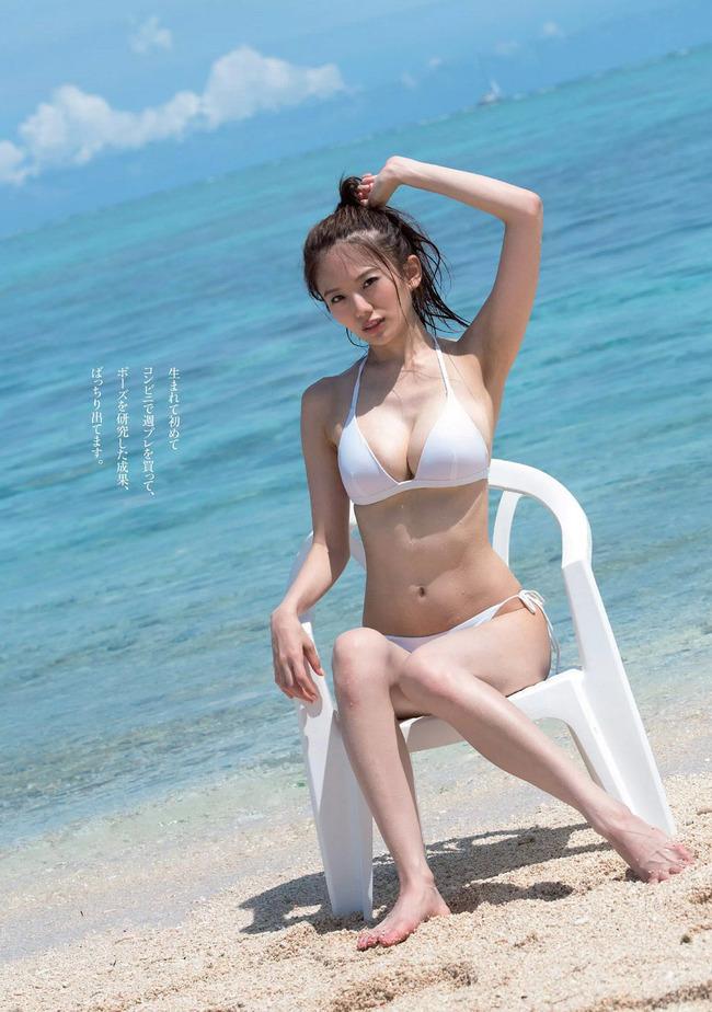 ito_sayako (44)