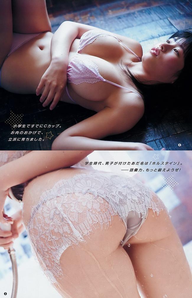 chitose_yoshino (7)
