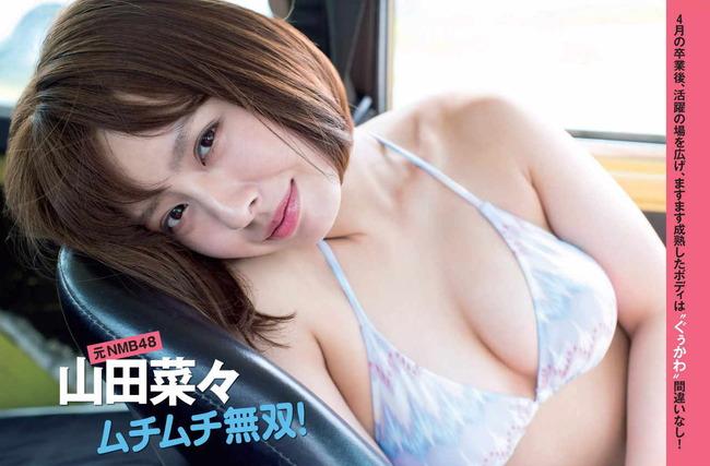 yamada_nana (37)