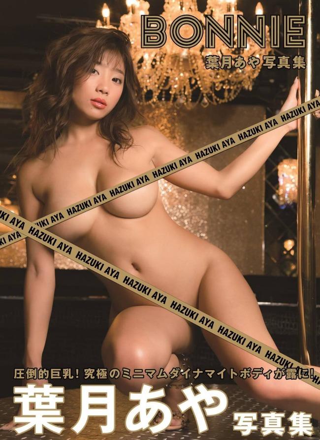 haduki_aya (19)