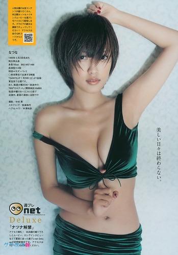 natsuna (48)