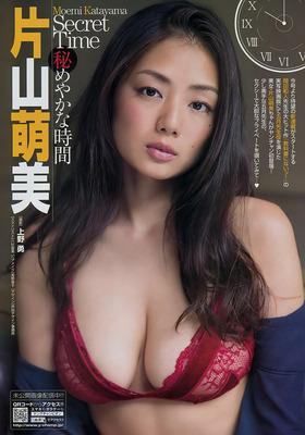 katayama_moemi (44)