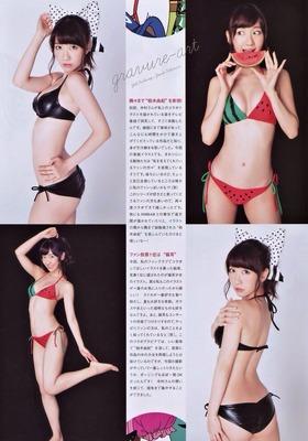 kashiwagi (3)