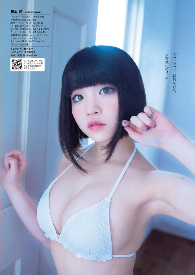 nemoto_nagi (24)