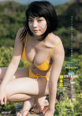 nemoto_nagi (40)