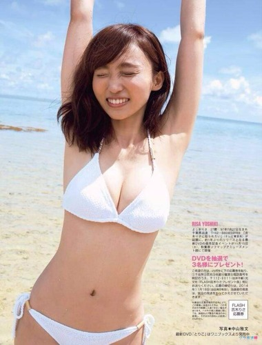 yoshiki_risa (1)