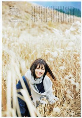 nishino_nanase (51)